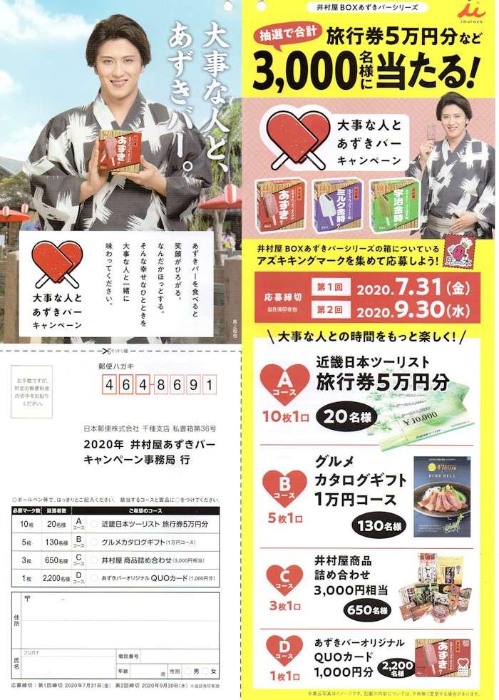 f:id:maki-hana:20200628183355j:plain