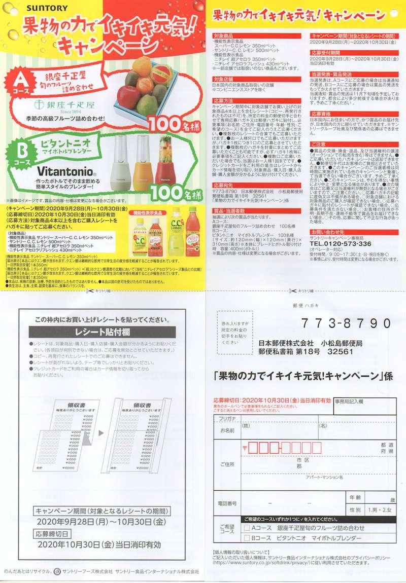 f:id:maki-hana:20201012215238j:plain