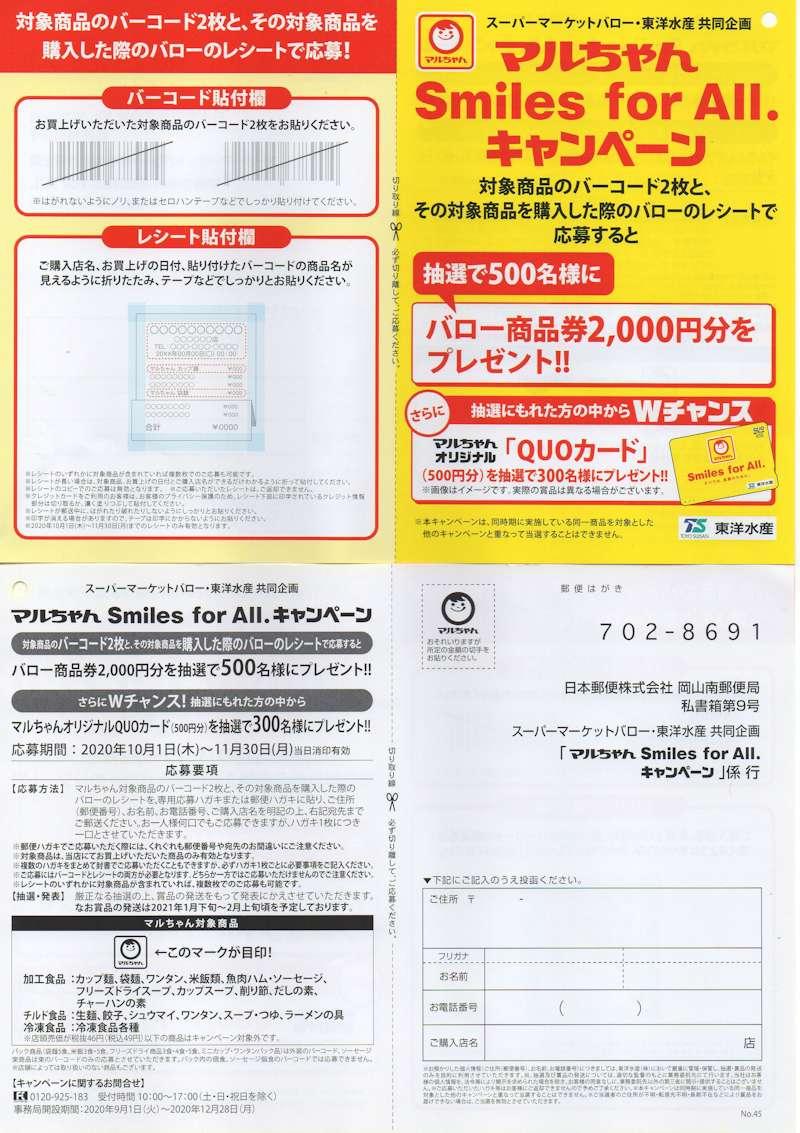 f:id:maki-hana:20201013092527j:plain