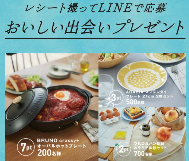 f:id:maki-hana:20201016230801j:plain