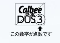 f:id:maki-hana:20201019081246j:plain
