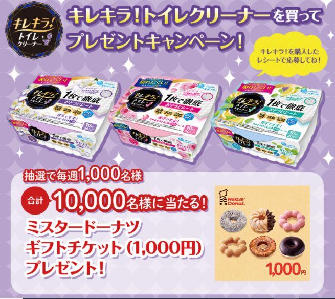 f:id:maki-hana:20201219233730j:plain
