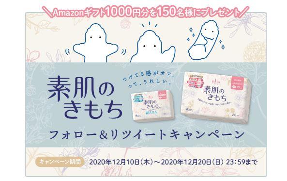 f:id:maki-hana:20201220105612j:plain