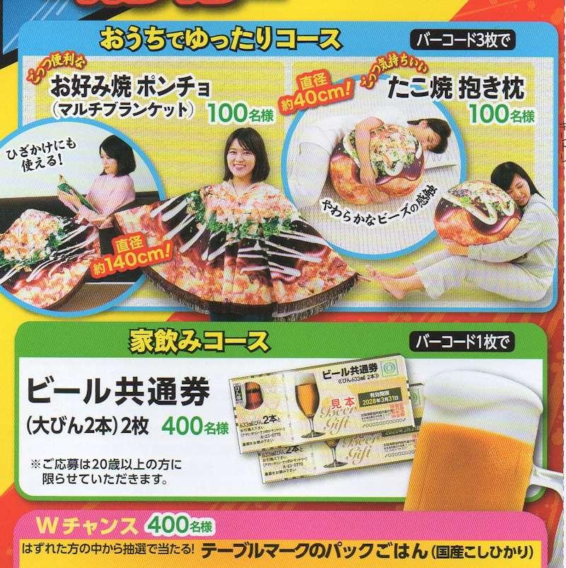 f:id:maki-hana:20201220164719j:plain