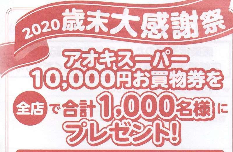 f:id:maki-hana:20201222144109j:plain