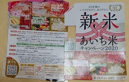 f:id:maki-hana:20201226133735j:plain