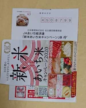 f:id:maki-hana:20201226134408j:plain