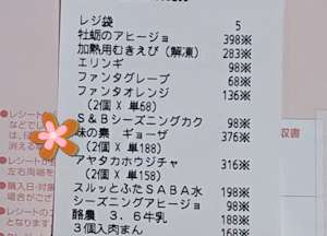 f:id:maki-hana:20201229195705j:plain