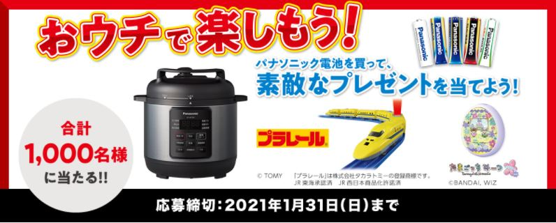 f:id:maki-hana:20210104144844j:plain