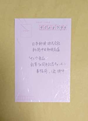 f:id:maki-hana:20210104213414j:plain