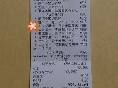 f:id:maki-hana:20210109164948j:plain