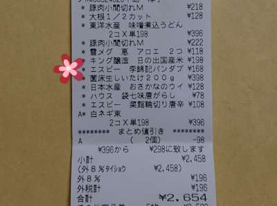 f:id:maki-hana:20210110225622j:plain