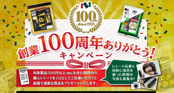 f:id:maki-hana:20210112084819j:plain