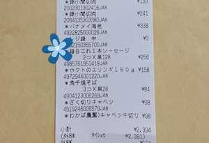 f:id:maki-hana:20210116231713j:plain