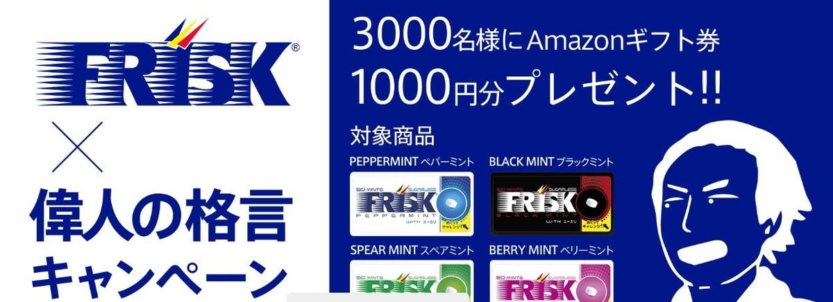 f:id:maki-hana:20210119084859j:plain