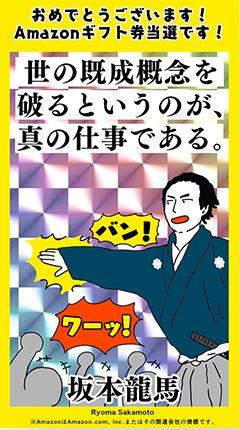 f:id:maki-hana:20210119092253j:plain