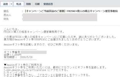 f:id:maki-hana:20210119092438j:plain