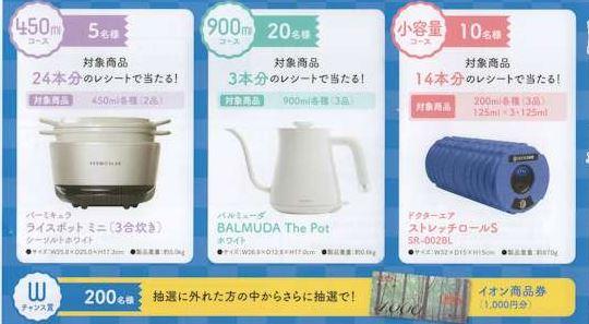 f:id:maki-hana:20210120222321j:plain