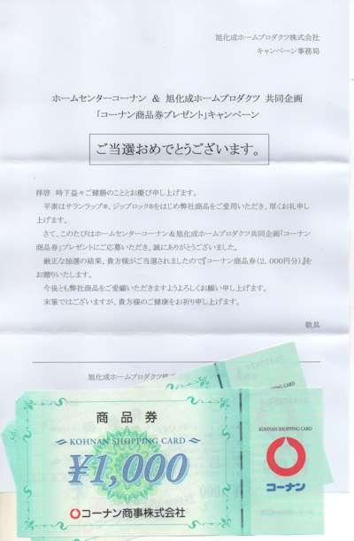 f:id:maki-hana:20210130171224j:plain