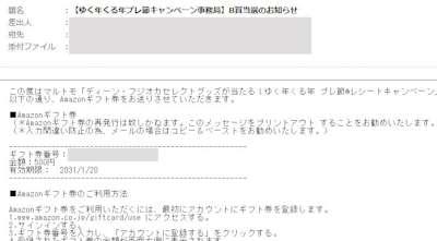 f:id:maki-hana:20210130191055j:plain