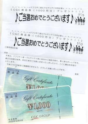 f:id:maki-hana:20210312194608j:plain