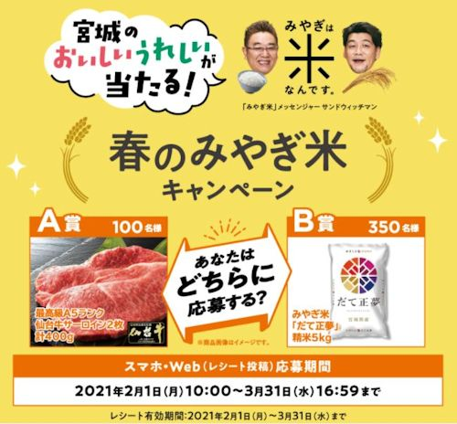 f:id:maki-hana:20210312234605j:plain
