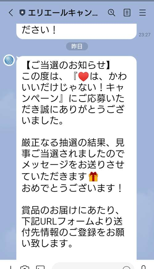 f:id:maki-hana:20210410084946j:plain