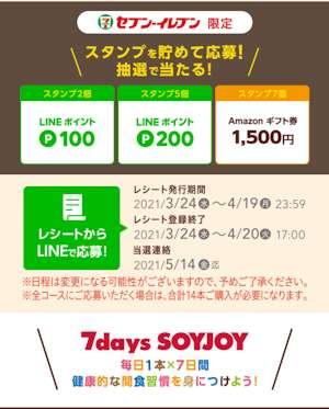 f:id:maki-hana:20210410223907j:plain