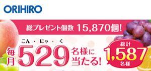f:id:maki-hana:20210512233657j:plain