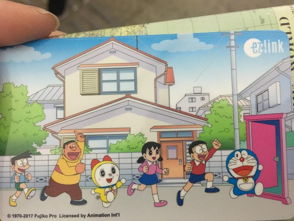 f:id:maki-hayashimoto:20180322002133j:plain