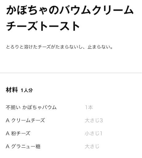 f:id:maki-is-simple:20181108115745j:image