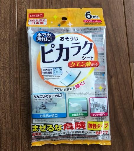 f:id:maki-is-simple:20181230161301j:image