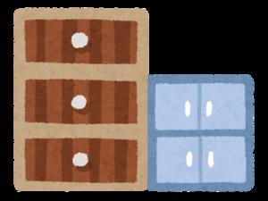 f:id:maki-is-simple:20190226220149p:plain