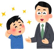 f:id:maki-is-simple:20190329193343p:plain