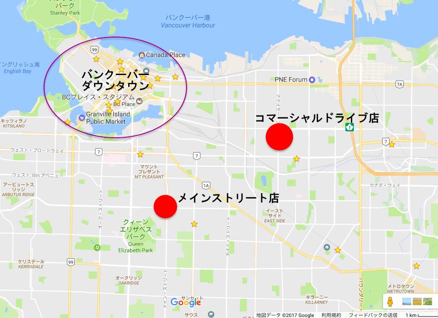 f:id:maki-journey:20170524022851p:plain