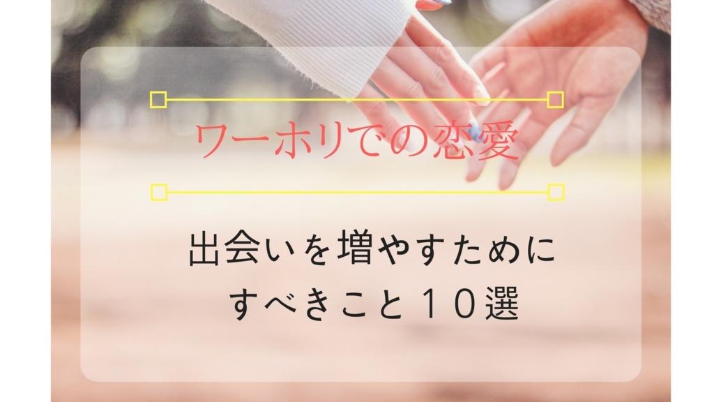 f:id:maki-journey:20170706144627j:plain