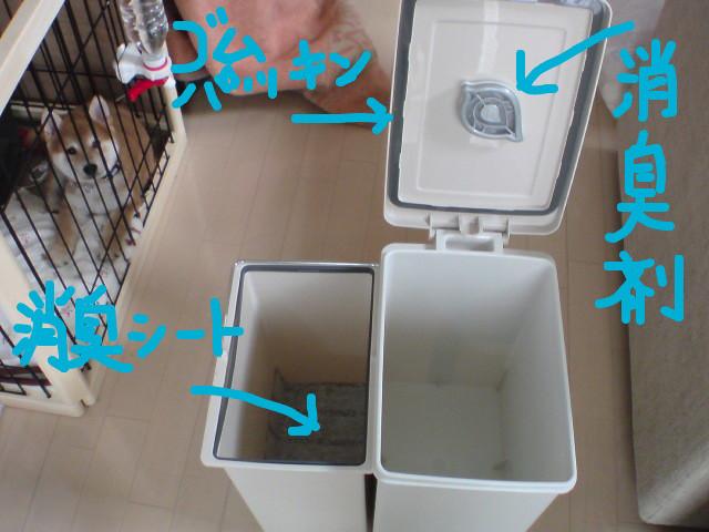 f:id:maki-mama:20081117075510j:image:W400