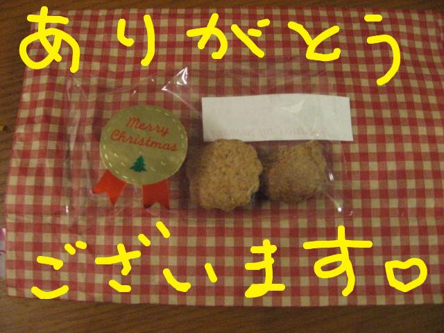 f:id:maki-mama:20081210203115j:image:w300