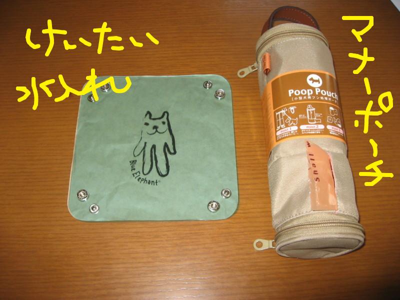 f:id:maki-mama:20081216164500j:image:w300