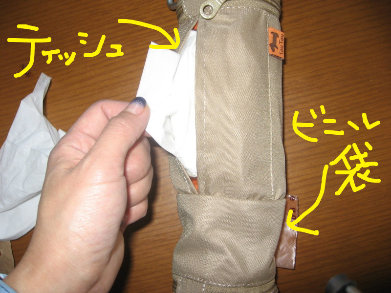 f:id:maki-mama:20081216164503j:image:w300