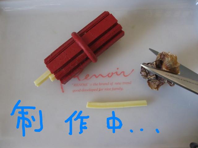 f:id:maki-mama:20081221200253j:image:w300