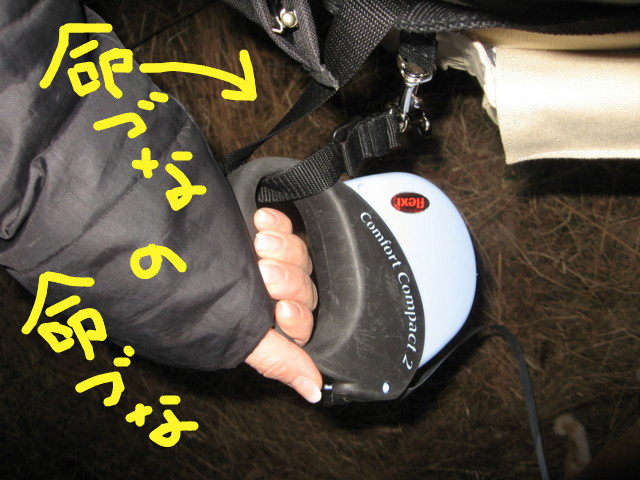 f:id:maki-mama:20090116102501j:image:w300