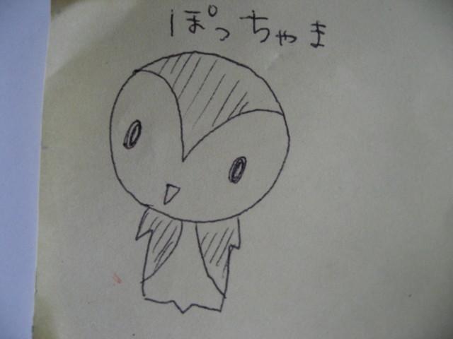 f:id:maki-mama:20090131131241j:image:w300