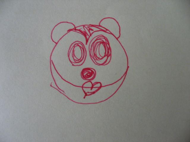 f:id:maki-mama:20090131131243j:image:w300