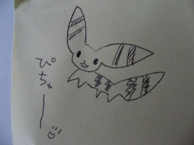 f:id:maki-mama:20090131131244j:image:w300