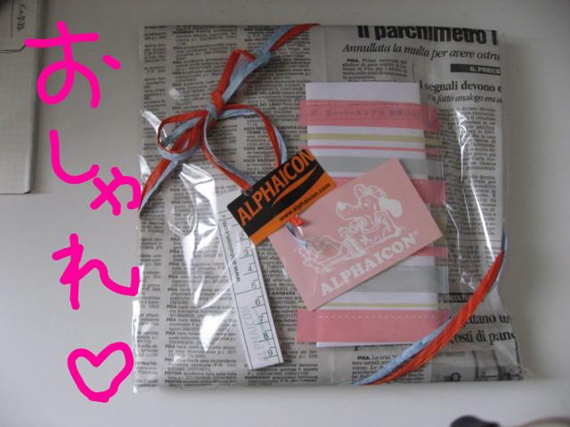 f:id:maki-mama:20090131170025j:image:w300