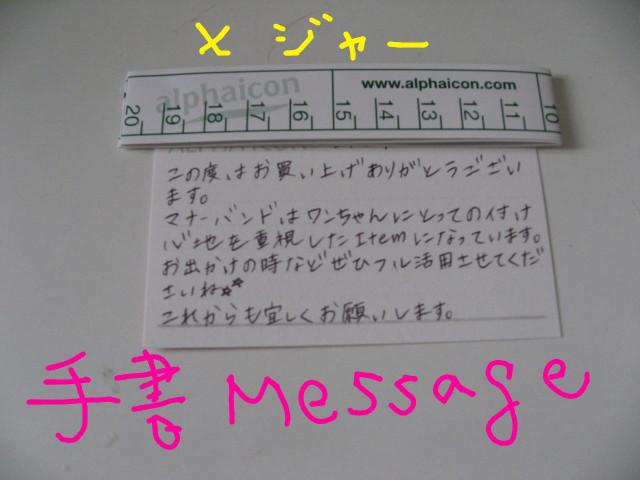 f:id:maki-mama:20090131170026j:image:w300