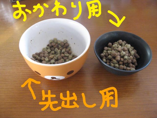 f:id:maki-mama:20090208174229j:image:w300