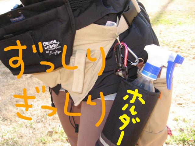 f:id:maki-mama:20090217092959j:image:w300