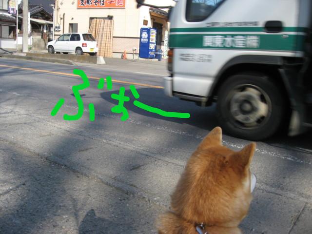 f:id:maki-mama:20090312095854j:image:w300